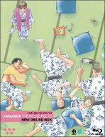 機動警察パトレイバーNEW OVA BD−BOX(Blu−ray Disc)