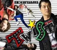 【送料無料】矢沢永吉/TWIST(初回限定盤)(DVD付)