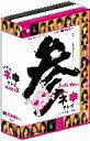 AKB48/AKB48 ネ申テレビ シーズン3【3枚組BOX】