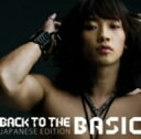 【送料無料】Rain(ピ)/BACK TO THE BASIC~JAPANESE EDITION(初回生産限定盤)(DVD付)