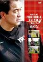 風間八宏/風間八宏 FOOTBALL CLINIC Vol.1