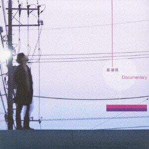 秦基博/Documentary(初回生産限定盤A)(DVD付)