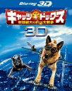 キャッツ&ドッグス 地球最大の肉球大戦争 3D&2D ブルーレイセット(Blu-ray Disc)