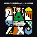 【送料無料】GONTITI/Merry Christmas with GONTITI〜Best Selection of Christmas Son...
