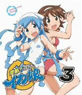 侵略!イカ娘(3)(Blu-ray Disc)