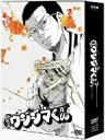 【送料無料】闇金ウシジマくん ディレクターズカット版 DVD−BOX