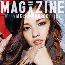 【送料無料】黒木メイサ/MAGAZINE【a_2sp0206】
