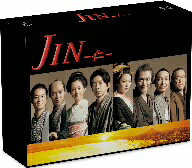 【送料無料】JIN−仁− BD−BOX(Blu−ray Disc)