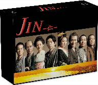 【送料無料】JIN−仁− BD−BOX(Blu−ray Disc)