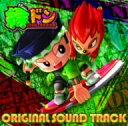 ゲームミュージック/緑ドンVIVA!情熱南米編 サウンドトラック