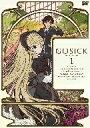 GOSICK-ゴシック- 特装版 第1巻
