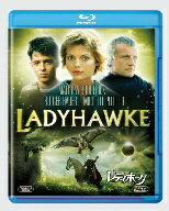 レディホーク(Blu-ray Disc)