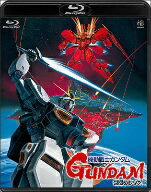 機動戦士ガンダム 逆襲のシャア(Blu−ray Disc)