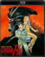 機動戦士ガンダムF91(Blu−ray Disc)