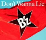 B'z/Don't Wanna Lie(初回限定盤)(DVD付)