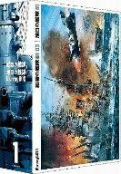 【送料無料】紺碧の艦隊×旭日の艦隊 Blu−ray Box(1)(Blu−ray Disc)