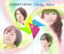 GARNET CROW/Smiley Nation