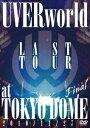 UVERworld/LAST TOUR FINAL at TOKYO DOME