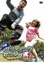 【送料無料】大島麻衣/ズドン/大島バッティングセンター Vol.2