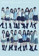 【送料無料】AKB48/AKBがいっぱい〜ザ・ベスト・ミュージックビデオ〜