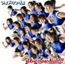 アイドリング!!!/Don't think.Feel!!!(初回限定盤B)(DVD付)