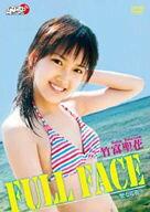 【送料無料】竹富聖花/FULL FACE〜聖なる花〜