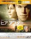 【送料無料】ヒア アフター ブルーレイ&DVDセット