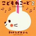 Quinka,with a Yawn/こどもれこーど2