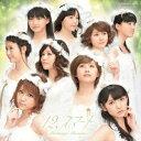 【送料無料】モーニング娘。/12,スマート(初回生産限定盤)(DVD付)