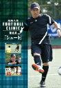 風間八宏/風間八宏 FOOTBALL CLINIC Vol.4「シュート」