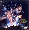 DVD『ゴジラ』(エメ版)