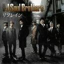 三代目J Soul Brothers(さんだいめ ジェイ・ソウル・ブラザーズ)のカラオケ人気曲ランキング第4位 シングル曲「リフレイン (「H.I.S.」のCMソング)」のジャケット写真。