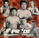 【送料無料】PRIDE2000