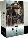【送料無料】NHKスペシャルドラマ 坂の上の雲 第3部 ブルーレイBOX(Blu-ray Disc)