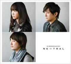 【送料無料】いきものがかり/NEWTRAL(初回生産限定盤)