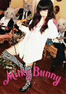 【送料無料】Milky Bunny/Milky Bunny(初回限定盤)