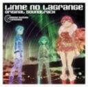 【送料無料】輪廻のラグランジェ オリジナルサウンドトラック