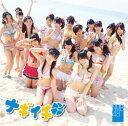 【初回封入特典付】NMB48/ナギイチ(Type-A)(DVD付)