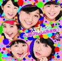 スマイレージ/スマイレージ ベストアルバム完全版1(初回生産限定盤)(DVD付)