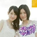SKE48/アイシテラブル!(Type−A)(DVD付)