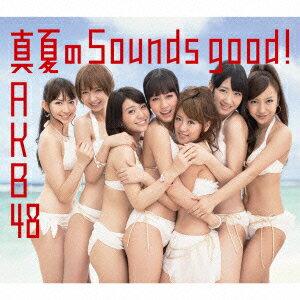 【ご予約特典:生写真付き/通常盤初回仕様】AKB48/真夏のSounds good!(Type-A)(DVD付)