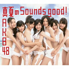 【通常盤初回仕様】AKB48/真夏のSounds good!(Type−B)(DVD付)