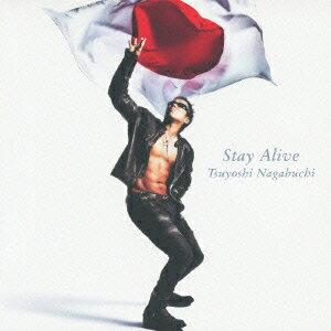 【送料無料】長渕剛/Stay Alive(初回限定盤)(DVD付)