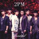 2PM/Beautiful(初回生産限定盤B)