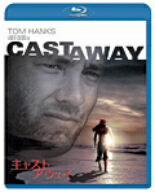 キャスト・アウェイ(Blu-ray Disc)