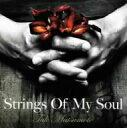 【送料無料】松本孝弘/Strings Of My Soul【2sp_120528_b】