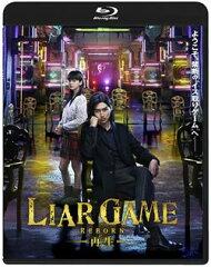 【送料無料】ライアーゲーム−再生−スタンダード・エディション(Blu−ray Disc)