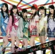 ももいろクローバー/行くぜっ!怪盗少女〜Special Edition〜(DVD付)