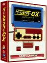 有野晋哉(よゐこ)/ゲームセンターCX DVD−BOX9