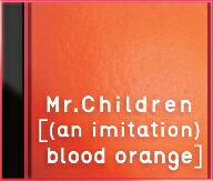 【送料無料】ミスター・チルドレン/Mr.Children New Album(初回限定盤)(DVD付)